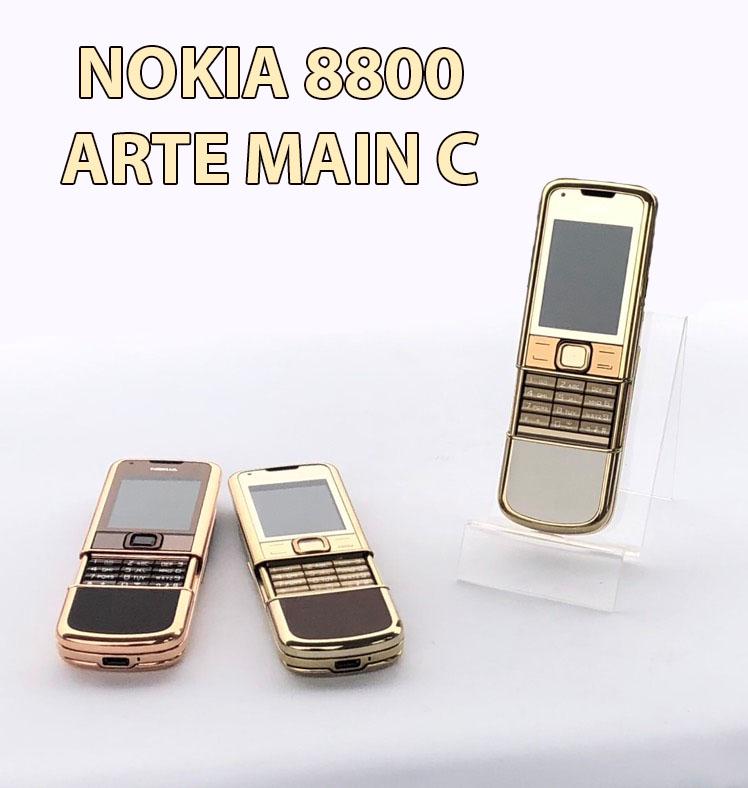 Nokia 8800 Main C Hong Kong (4)
