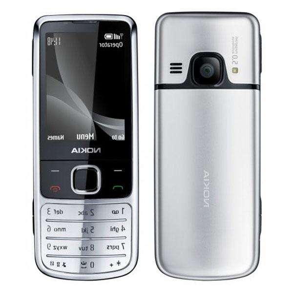 Nokia 6700 classic (5)